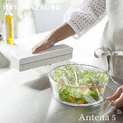 マグネットラップケース キッチン アルミホイル クッキング デザイン