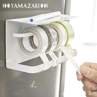 《全2色》Yamazakitowerマグネットマスキングテープホルダータワー