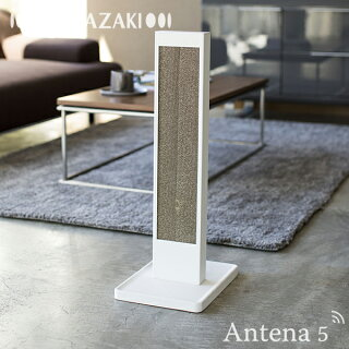 《全2色》Yamazakitowerネコの爪とぎスタンドタワー