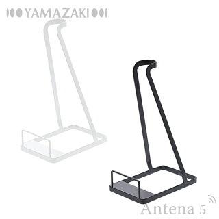 《全2色》Yamazakitowerスティッククリーナースタンドタワー