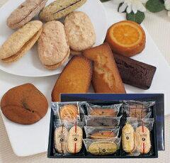 10種類の焼き菓子が一度にお試しいただける楽天市場店限定の詰合せです。1/15〜1/31お届け限定...