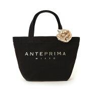 アンテプリマ ブラック ゴールド ステーショナリーセットプレゼント