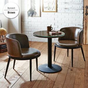 カフェテーブルセット3点コーヒーテーブルカフェテーブルセンターテーブルリビングテーブル椅子チェアかわいいプレゼント人気おしゃれ送料無料ミッドタウン