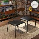 ダイニングチェア 2脚セット アンティーク 北欧 レトロ アイアン スチール 木製 天然木 パイン材 ダイニング カフェ風 チェア 椅子 イス インダストリアル風 モダン おしゃれ お洒落