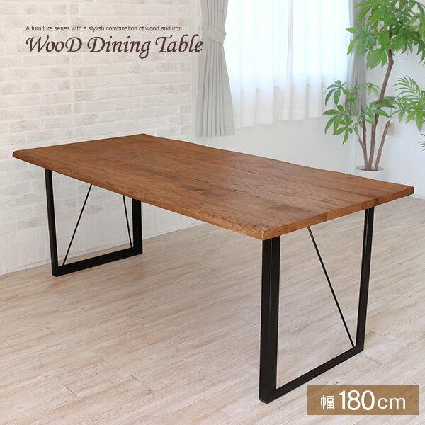 ダイニングテーブル 180 無垢 オーク 北欧 アンティーク 北欧風 6人掛け スチール脚 幅180cm 一枚板風 天然木 単品 モダン おしゃれ gkw