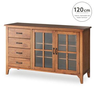 【送料込】アンティークキャビネット 120 Rosario ロサリオ | 北欧 アンティーク風 レトロ 木 木製 強化ガラス カントリー 引出し 収納 便利 シンプル かわいい おしゃれ 送料無料