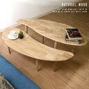 【タイムセール】北欧 センターテーブル E 無垢 木製 リビングテーブル 北欧風 ナチュラル 天然木 伸縮 サイドテーブル ソファサイド テーブル 無垢材 おしゃれ かわいい 可愛い シンプル