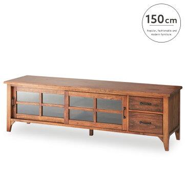 【送料込】アンティークテレビボード 150 Rosario ロサリオ | 北欧 木製 アンティーク風 テレビボード 天然木 レトロ 木 強化ガラス カントリー 収納 便利 シンプル かわいい おしゃれ 送料無料