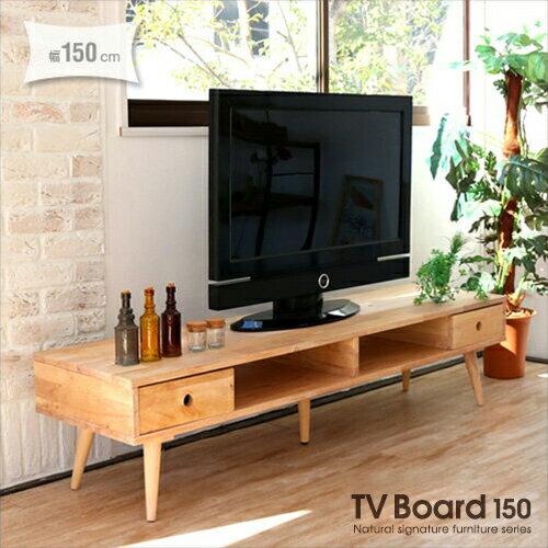 北欧風 テレビボード 幅150cm テレビ台 木製 天然木 無垢 ナチュラル ローボード 引き出し付き 薄型 tvボード tv台 カントリー風 一人暮らし おしゃれ かわいい 可愛い シンプル