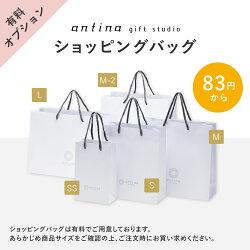 送料無料|kaicoミルクパン(S)|※包装のしメッセージカード無料対応