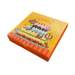 【カタログギフトあす楽送料無料】おめでとセレクション<たいよう>のしラッピングメッセージカード無料|出産祝いギフト子供おもちゃかわいいカタログギフト引っ越し絵本パズルお祝いおめでとうおしゃれ2021年父の日父の日ラッピング対応