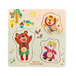 【カタログギフトあす楽送料無料】おめでとセレクション<たいよう>のしラッピングメッセージカード無料|出産祝いギフト子供おもちゃかわいいカタログギフト引っ越し絵本パズルお祝いおめでとうおしゃれ