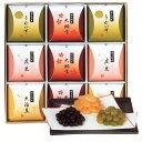 「銀座鈴屋」は、甘納豆を造り続けて60年以上。素材の持つ美味しさと職人の技の融合。<東京・...