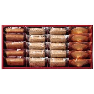 フランス名門「ダロワイヨ」の洋菓子セットです。送料込|<ダロワイヨ> ドゥミセック詰合せ【...