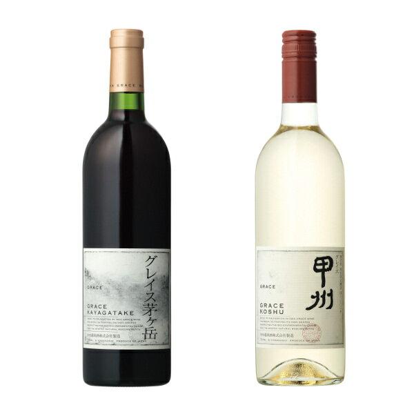山梨・中央葡萄酒 グレイスワインセット