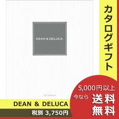 《ラッピング・メッセージカード・のし無料》食本来の美しさをすべての人へ。DEAN & DELUCA ギ...