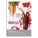 送料無料|dancyu(ダンチュウ) カタログギフト <CD>【結婚内...