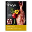 送料無料|dancyu(ダンチュウ) カタログギフト <CE>【結婚内...
