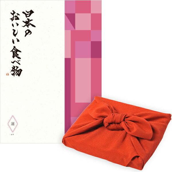 【グルメカタログギフト あす楽 送料無料】日本の...の商品画像