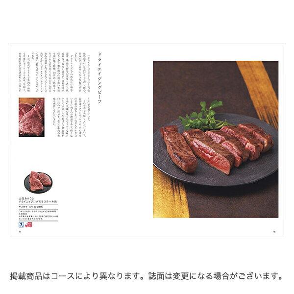 【グルメカタログギフト あす楽 送料無料】日本...の紹介画像3