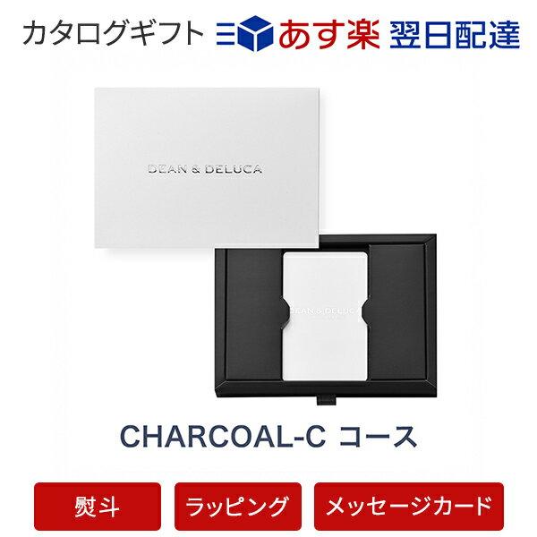 送料無料 【カタログギフト あす楽】DEAN&D...の商品画像