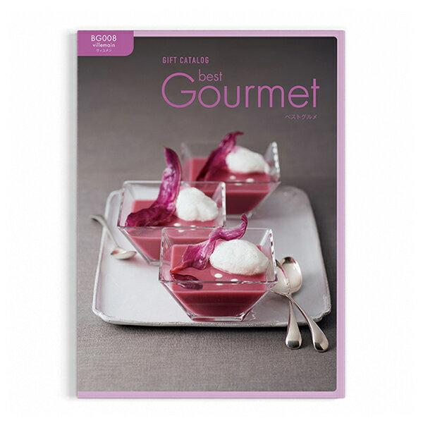 送料無料|Best Gourmet(ベストグル...の紹介画像2