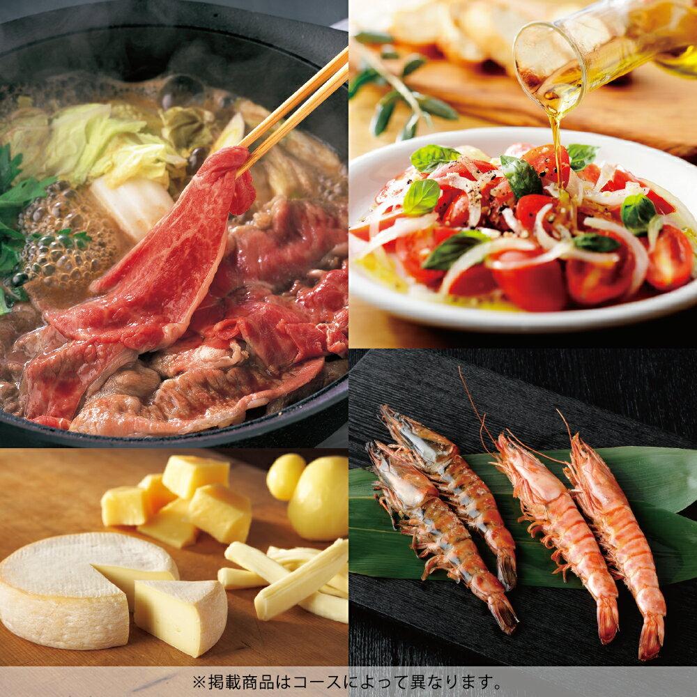 送料無料 Best Gourmet(ベストグル...の紹介画像3