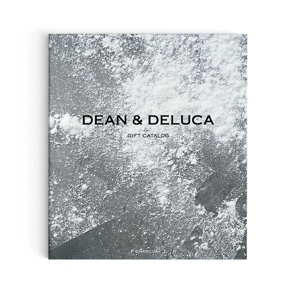   カタログギフト DEAN&DELUCA<チャコール>のしラッピングメッセージカード 内祝い結婚祝い結婚内祝い出産祝い引き出物
