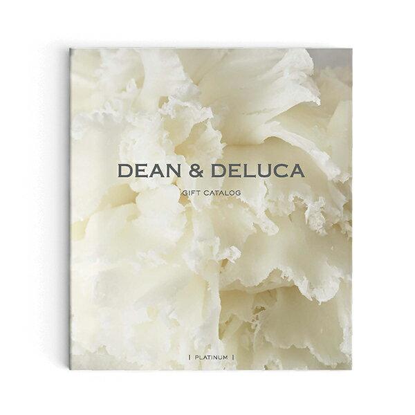 カタログギフト DEAN&DELUCA<プラチナ>のしラッピングメッセージカード|内祝い結婚祝い結婚内祝い出産祝い引き出物カタ