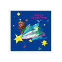 【カタログギフト 送料無料】おめでとセレクション<ほし> のし ラッピング メッセージカード無料 出産 祝い ギフト 子供 おもちゃ かわいい カタログ ギフト 引っ越し 絵本 パズル お祝い おめでとう おしゃれ