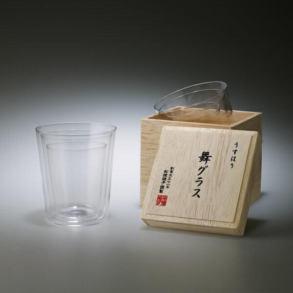 松徳硝子(ショウトクガラス) うすはり 舞グラス 木箱入り