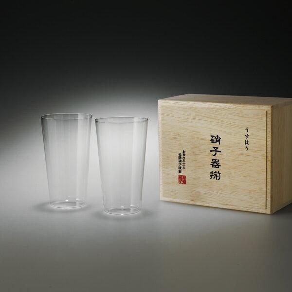 松徳硝子(ショウトクガラス) うすはりタンブラーM ペアセット 木箱入り