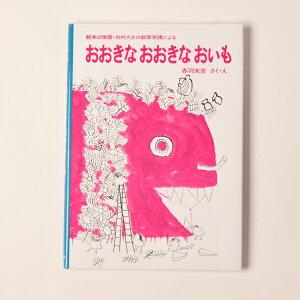 「本の贈り物・伝えたい気持ちを本に込めて」ギフト専門店ならではの素敵なラッピングでお包み...