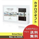 送料無料|Smartbox VOYAGE MOLESKINE手帳(ブラック)付き (日本の宿3…