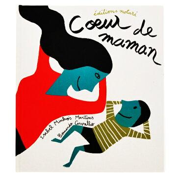 Coeur de Maman (スイス)|※包装のしメッセージカード無料対応 ※1お届け先につき5400円以上お買い上げで送料無料