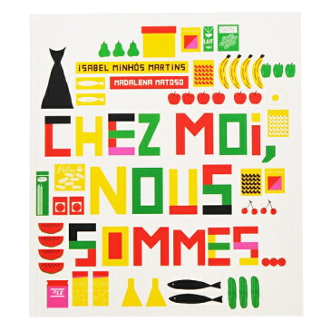 【日本語単語帳付】Chez moi, nous sommes… (スイス)|※包装のしメッセージカード無料対応 ※1お届け先につき5400円以上お買い上げで送料無料