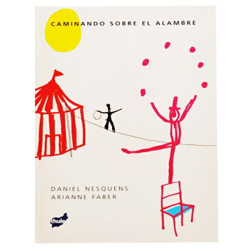 【日本語単語帳付】Caminando sobre el alambre (スペイン)|※包装のしメッセージカード無料対応 ※1お届け先につき5400円以上お買い上げで送料無料