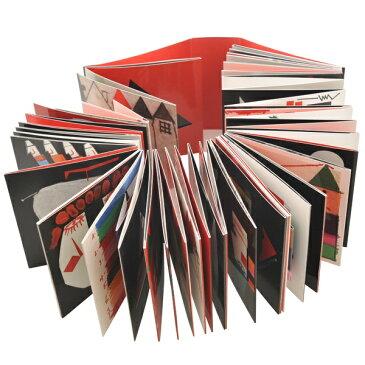 送料無料|COULEURS DU JOUR (フランス)|※包装のしメッセージカード無料対応