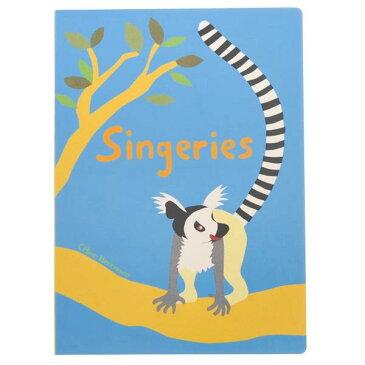 Singeries (フランス)|※包装のしメッセージカード無料対応 ※1お届け先につき5400円以上お買い上げで送料無料