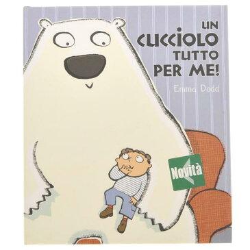 【日本語単語帳付】Un cucciolo tutto per me! (イタリア)|※包装のしメッセージカード無料対応 ※1お届け先につき5400円以上お買い上げで送料無料