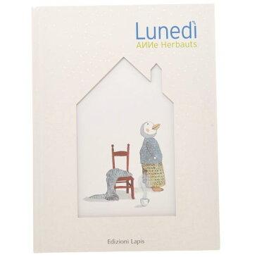 【日本語単語帳付】Lunedi (イタリア)|※包装のしメッセージカード無料対応 ※1お届け先につき5400円以上お買い上げで送料無料