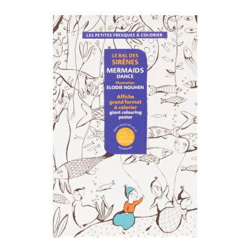 Le bal des sirenes (フランス)|※包装のしメッセージカード無料対応 ※1お届け先につき5400円以上お買い上げで送料無料