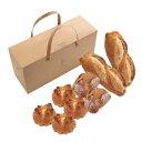 送料込|le pain boule(ル・パン・ブール) パン詰合せセット(3種8個)【送料込/…