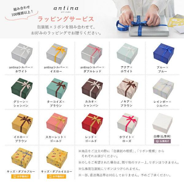 |東京銀器(日伸貴金属) 銀器・信楽焼 小皿|※包装のしメッセージカード無料対応