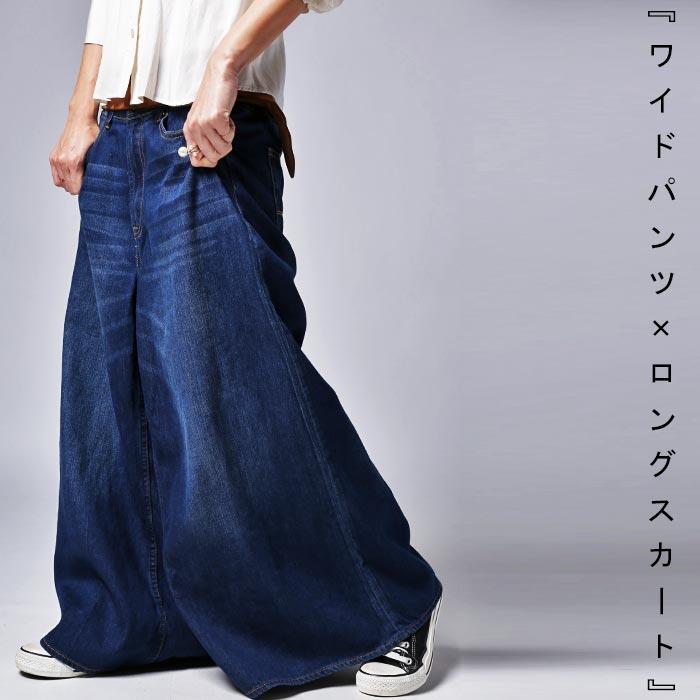 手に入れないとソンでしょ?デザインワイドデニムパンツ・10月15日0時〜再再販。『スカート見えのデニムって新し過ぎる。』メール便不可