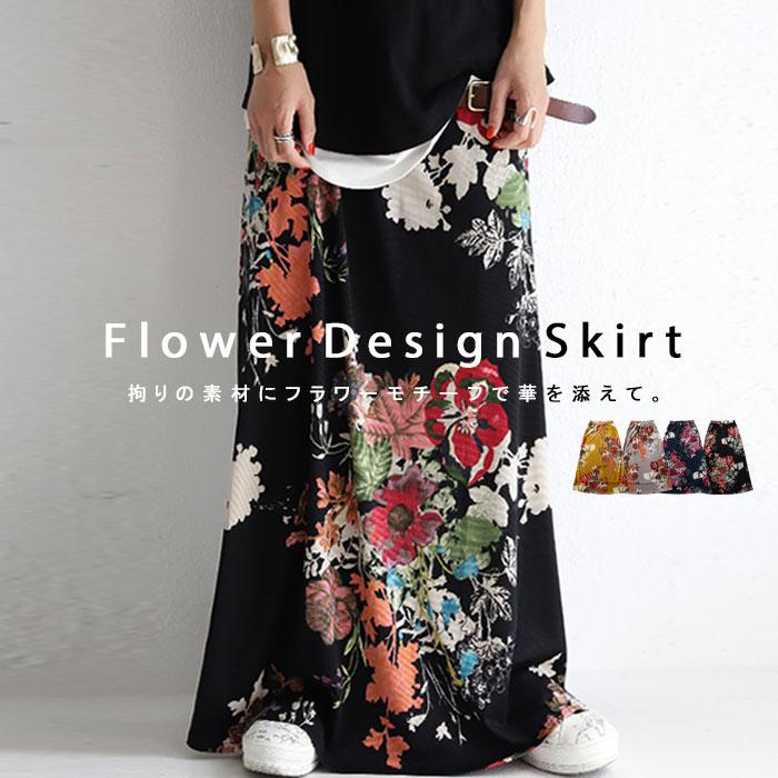 個性的なセンスでお洒落ゴコロくすぐる。アンティーク花柄ロングスカート・8月9日0時~再再販。メール便不可...