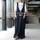 少し長めの丈感とスリットが大人仕様。サロペットデニムスカート・11月20日0時〜再再販。発送は12/2〜順次。メール便不可