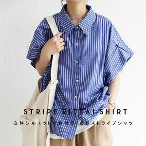 程よい立体感、大人心を満たすこなれスタイルを。ストライプ柄ワイドシャツ・3月5日0時〜再販。メール便不可 母の日(REV)