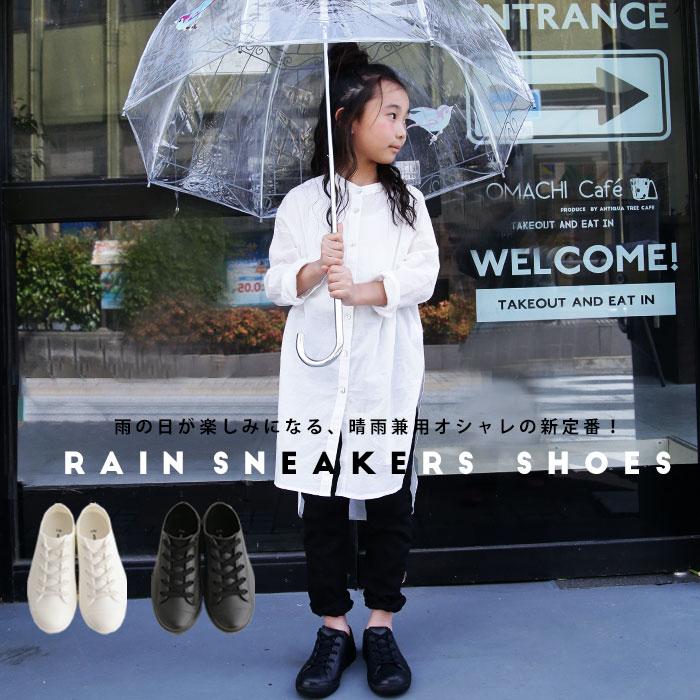 雨の日が楽しみになる♪晴雨兼用オシャレの新定番!レインラバーシューズ・メール便不可 TOY...
