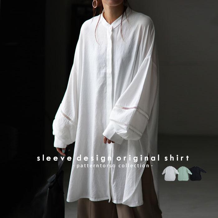 シャツ 『ゆる×ぽわっ』着るだけで女っぽさを引き出し、華奢見え効果抜群。・7月24日0時~発売。メール便不可...